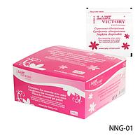 Салфетки для снятия гель-лака Lady Victory NNG-01, 200 шт в уп.#S/V