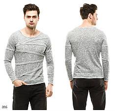 Новинки! Мужские свитера