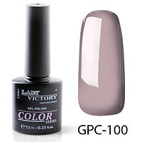 Новинка! Цветной гель-лак Lady Victory GPC-100#S/V