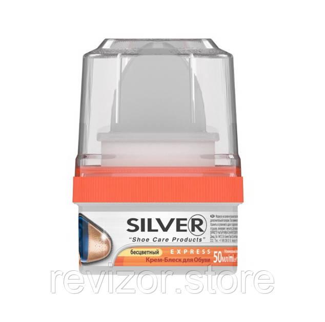 Крем-блеск 50 мл (бесцветный) -  Silver