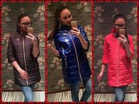 Куртка женская демисезонная Шанель