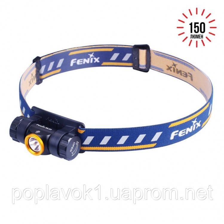 Фонарь Fenix HL23 Cree XP-G2 R5 золотой