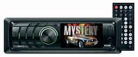 Mystery DVD ресиверы Mystery MMR-313