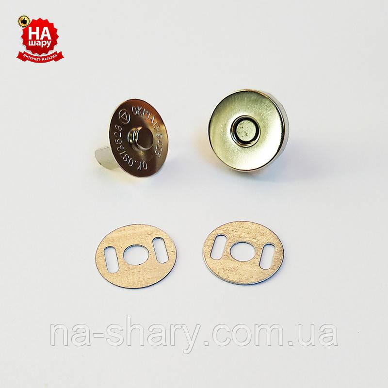 Магнитные кнопки для сумок 14мм. Магнитные кнопки для одежды, Никель (200шт)