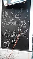 Меловая доска без рамки, Киев. Любые размеры грифельных досок!