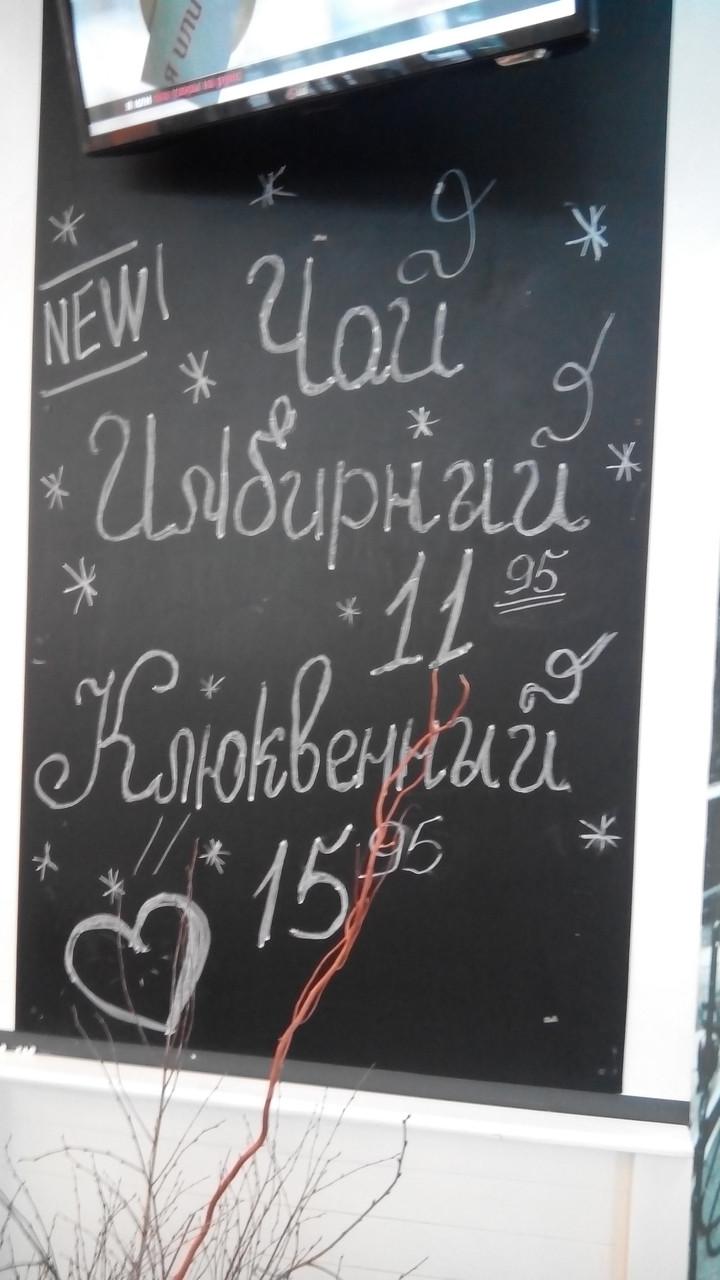 Меловая доска без рамки, Киев. Любые размеры грифельных досок! - РА Эврика в Киеве