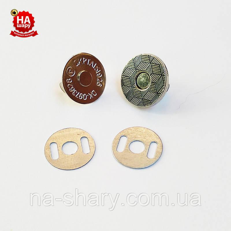 Магнитные кнопки для сумок 14мм. Магнитные кнопки для одежды, Паркет никель (200шт)