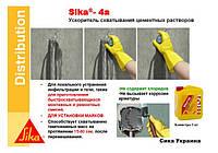 Sika ® -4а Ускоритель схватывания, применяемый для тампонажа протечек