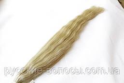Волосики славянские на капсулах волнистые . Мелированные