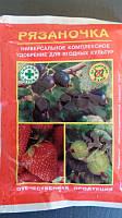 Рязаночка 60г универсальное комплексное удобрения для ягодных культур, фото 1