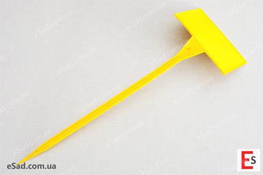 Табличка на ніжці №6 жовта