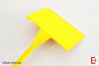Табличка на ніжці №6 жовта, фото 2