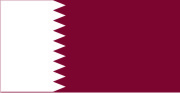 Флаг Катара 0,9х2,3 м. шелк
