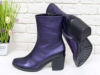 893b449ad599 Женские ботинки на среднем каблуке, из натуральной кожи невероятного  фиолетового цвета