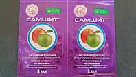 Самшит 3мл системный фунгицид виноград/яблоня/персик, фото 1