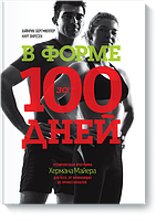 Книги о Йоге, спорте, здоровье