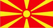 Флаг Македонии 0,9х1,8 м. шелк