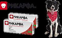 Рикарфа (Rycarfa) 50мг  20 таб. со вкусом мяса противовоспалит. и обезболив. ср-во для собак( KRKA, Словения)
