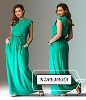 Платье Мафия (размеры 48-56)