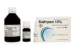 Байтрил 10% (энрофлоксацин 100 мг) 10 мл Kollen антибиотик для цыплят, бройлеров, индюшат, утят и гусят