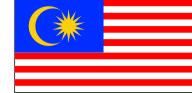 Флаг Малайзии 0,9х1,8 м. шелк