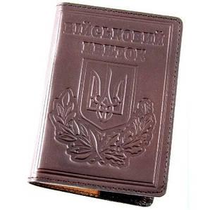 Обкладинка для військового квитка з натуральної шкіри