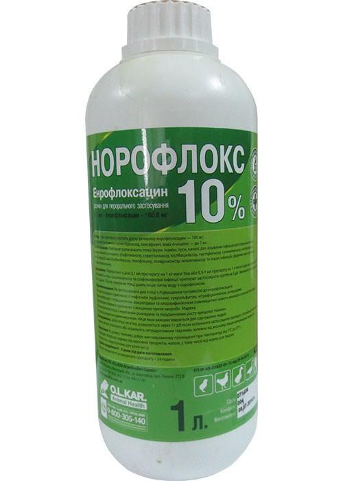 Норофлокс 10% 10 мл 1 мл 10 амп/уп (O.L.KAR.) антибиотик для цыплят, бройлеров, индюшат, утят и гусят.