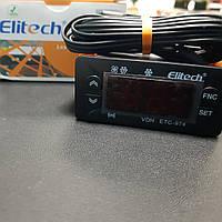 Контроллер температуры двухдатчиковый Elitech ETC974