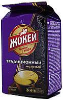 "Кофе молотый ""Жокей"" Традиційний 100г."