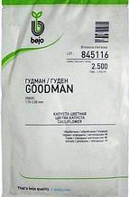 Семена капусты цветной Гудмен 2500 шт.