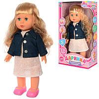 Кукла интерактивная Даринка на украинском языкеM 3882-1 UA