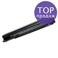 Батарея Lenovo ThinkPad Edge 13, E30, 0196RV 4, 0196RV 5, 0196-3EB, 11,1 V 5200 mAh, 42T4812, WWW.LCDSHOP.NET