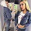 Джинсовая куртка с трикотажным капюшоном 02613 Аф