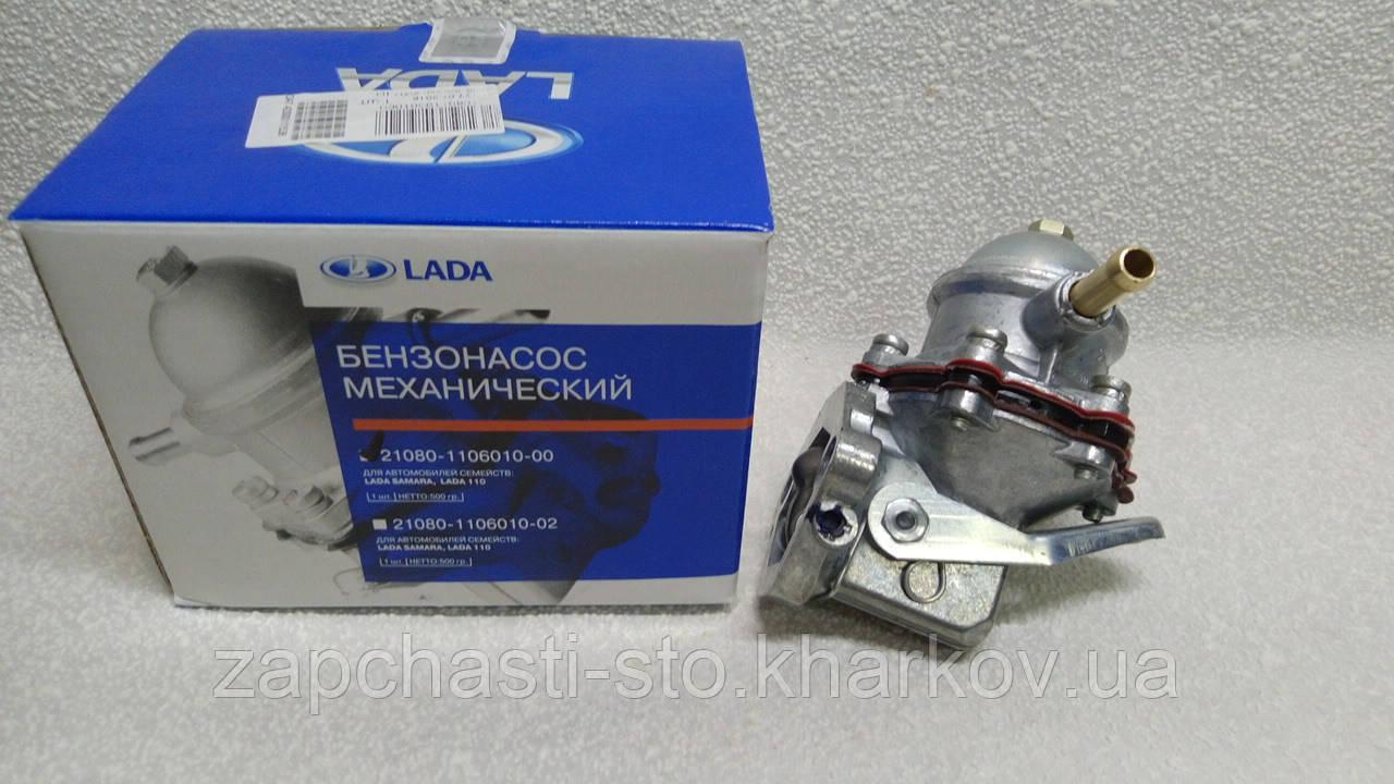 Бензонасос механический стандартный ВАЗ 2108, 21099, 2110 АвтоВАЗ