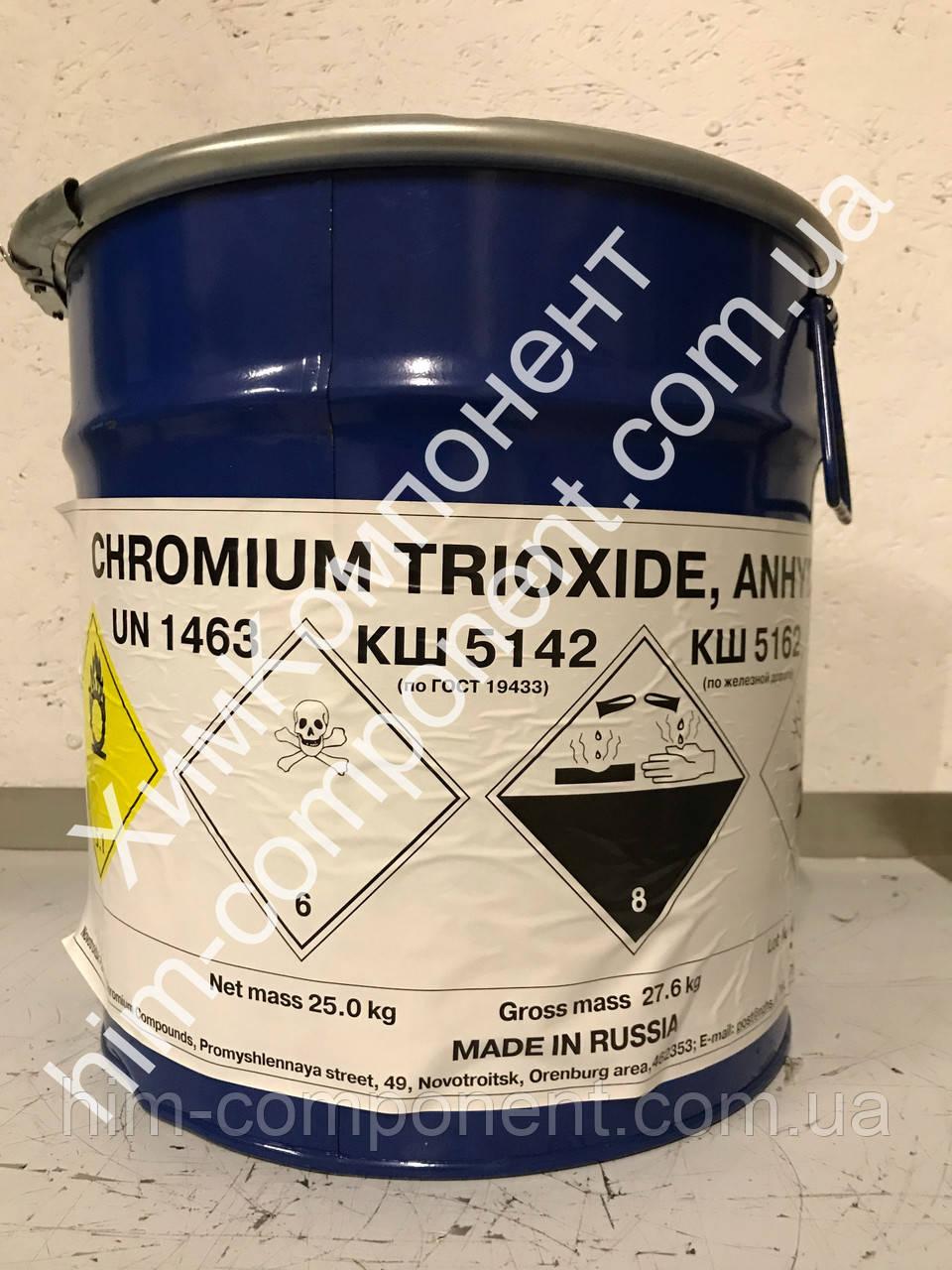 Хромовый ангидрид (Оксид хрома(VI) 25 кг