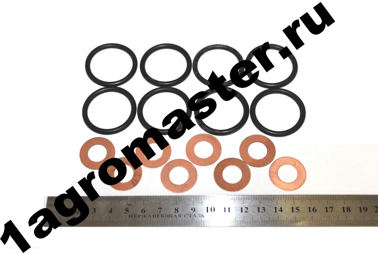 Набор колец стакана форсунок (8 шт.) ЯМЗ-238, МАЗ, К-700