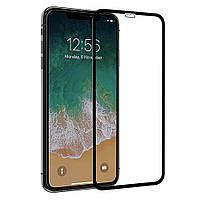 Защитное стекло 9D Полной оклейки iPhone Xs Max, Захисне скло