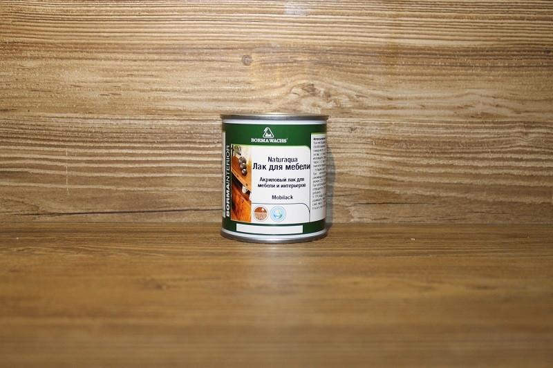 Акриловий лак для дерев'яних виробів, Naturaaqua Mobilack, Borma Wachs, Decoration Line, 10-20% Gloss, 125 мл.