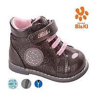 Детские ботинки для маленькой девочки весна осень, 18-23