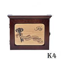 """Ключница деревянная """"Ключик"""", фото 1"""