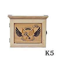 Ключница деревянная , фото 1