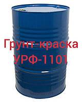 Грунт-эмаль УРФ-1101, фото 1