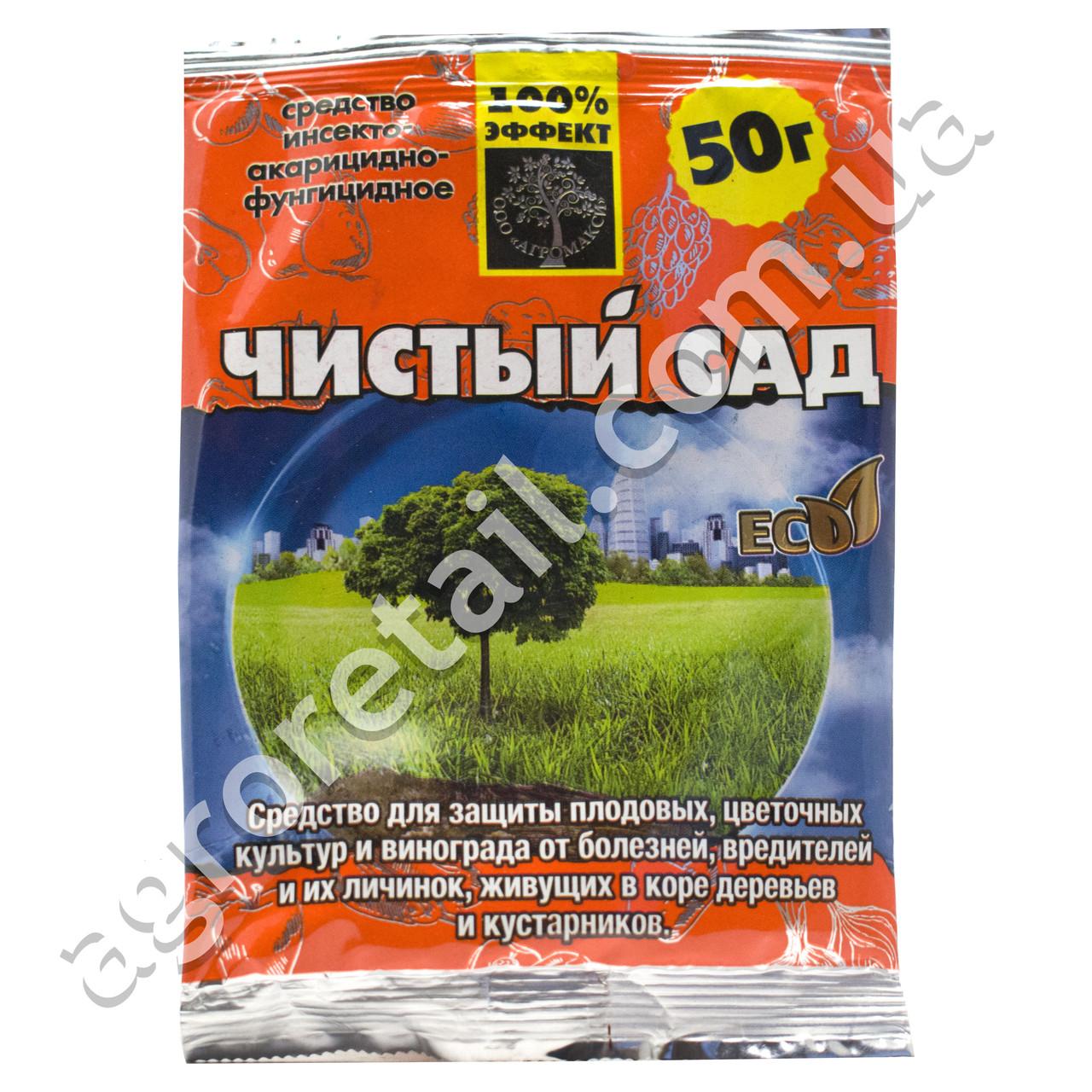Инсектофунгицид Чистый сад с.п 50 г