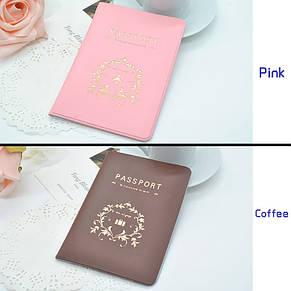 Стильная обложка на паспорт (розовая), фото 3