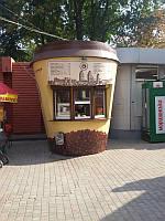 """Киоск """"Кофейный стакан"""""""