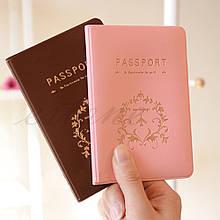 Стильная обложка на паспорт (коричневая)