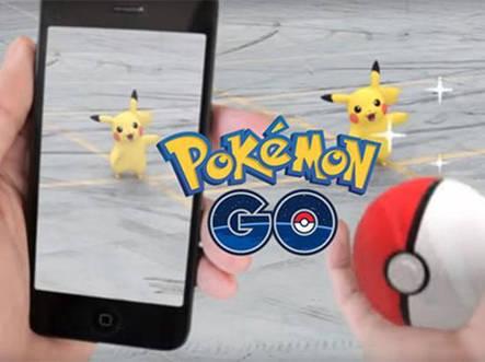 """Флешка-игрушка """"Покебол/Pokeball"""" (из игры Pokemon GO) 16 Гб, фото 2"""