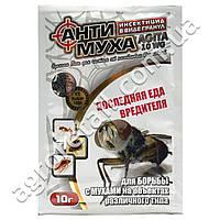 Гранулы от мух Антимуха Agita 10 г