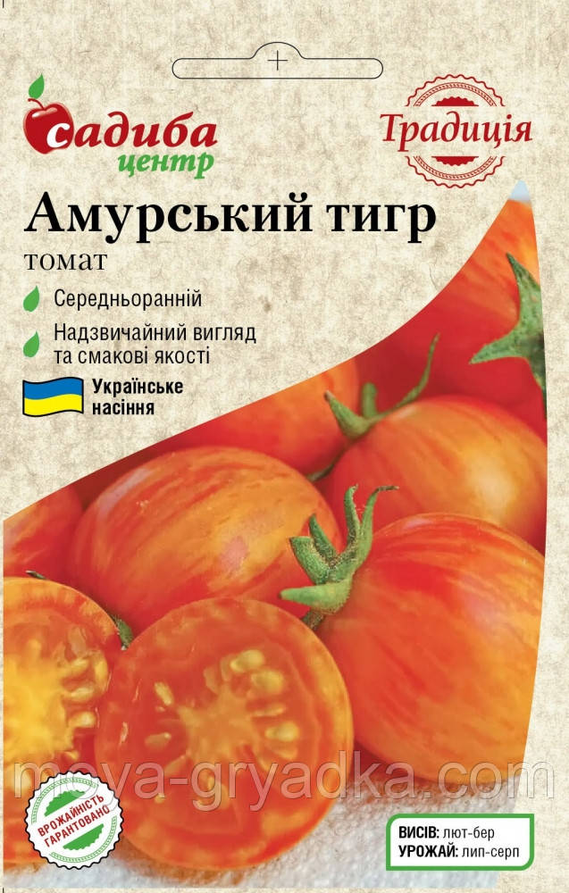 """Насіння томатів Амурський тигр 0,1г ТМ""""Садиба Центр Традиція"""""""