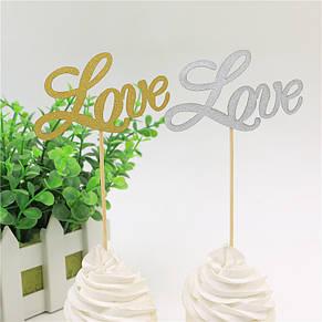 """Топперы для капкейков и десертов """"LOVE"""" (серебряный) 5 шт./упаковка, фото 2"""